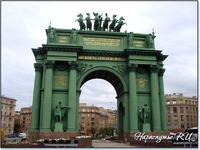 Санкт Петербург Нарвские Триумфальные ворота